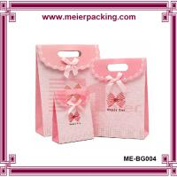 Buy Birthday gift paper bag, presentation party paper gift bags ME-BG004 at wholesale prices