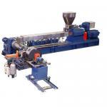 Quality Plastic Granulator Production Line/Tablet Machine/Tablets Press/Pelleting machine for sale