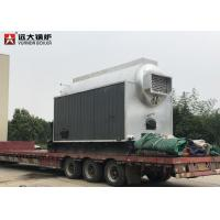 Buy cheap 4 Tph Biomass Steam Boiler Large Boiler Furnace With Travelling Chain Grate from wholesalers