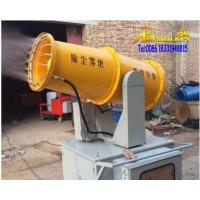 China Large supply factory price fog cannon high pressure waterspray gunmachine on sale