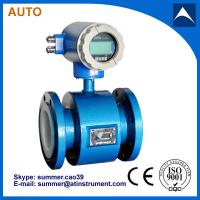 Quality electromagnetic industrial wastewater flowmeter with low cost for sale