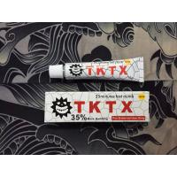 2016 new 35 tktx numb cream painless cream numb cream for for Painless permanent tattoos