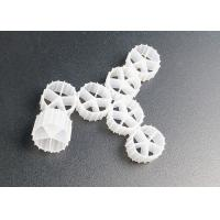 Buy cheap Sewage Moving Bed Biocell Filter Media Lower Energy Consumption 10mm X 7mm Size from wholesalers