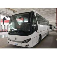 Quality RHD 45 Seats Comfort Electric Coach Bus 10.5m Motorcoach Bus For Conveying Passengers for sale