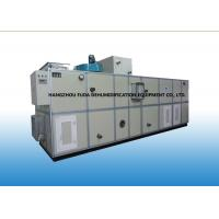 Quality Moisture Absorbing Industrial Desiccant Dehumidifier for Daily Chemical Industry for sale
