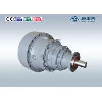 China Planetary Industrial Planetary Gearbox Servo Motor Gear Reducers on sale