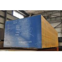 Quality 1.2738 steel|high quality alloy steel wholesale for sale