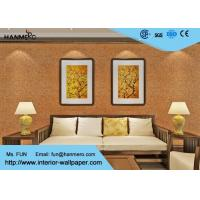 Buy cheap Non Woven Bedrooms Easy Removable Wallpaper With Spraying Surface Technics , 0.53*10M from Wholesalers