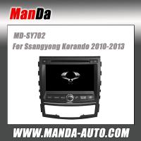 Quality hot sell 2 din car radio for Ssangyong Korando 2010-2013 indash audio touch screen dvd radio gps support ipod function for sale