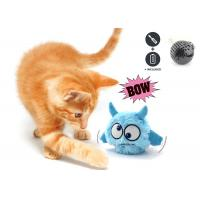 Buy Plush Cover Battery Operated Dog Toy Auto Bounce / Squeak With 20 - 25 cm Length at wholesale prices
