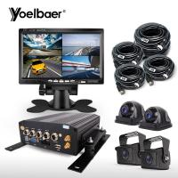 Quality Remote Monitor Mobile DVR System 1080P 720P HDD MDVR 4G GPS 7 Inch Screen AHD Camera Kit for sale