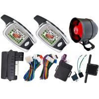 Quality Universal Remote Arm Or Disarm Auto Car Alarm System For Trucks Shock Alarm Protection for sale