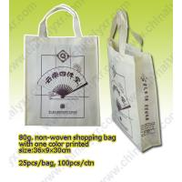 Quality Large Capacity Nonwoven Bag for Shopping for sale