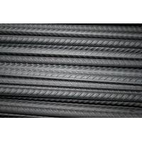 Quality HRB335/400 steel bar for sale