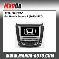 Buy 2 din car dvd for Honda Accord 7 (2003-2007) Car dvd player gps navigation touch at wholesale prices