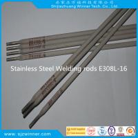 China AWS e6013 e7018 electrode welding 7018 welding rod stainless e308l-16 welding electrode from CN on sale