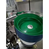 Buy cheap Vertical Vibration Automatic Feeding Machine , Rotary Bowl Feeder For Electronics from wholesalers
