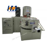 Quality 0.75KW - 45KW Plastic High Speed Mixer , High intensity PVC Mixer Machine for sale