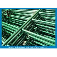 Quality Powder Coated Galvanized Welded Wire Mesh Fence Panels 2.2m 2.5m for sale