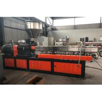 Quality Pet Bottle Recycle Double Screw Extruder Plastic Granules Making Machine for sale
