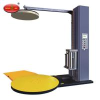 China Stretch Wrapping Machine YK1650CS Top Plate Auto Pallet Wrap Machine on sale