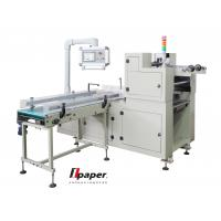 Quality High Speed Tissue Paper Packing Machine For Box Tissue And Roll Paper With Stable Running for sale