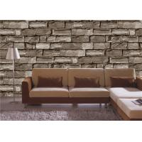 Quality Brown 3d effect wallpaper for walls , Lobby 3d stone effect wallpaper for sale