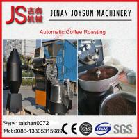 China 6KG Gas Stainless Steel Commercial Coffee Roaster Coffee Bean Grinders For Sale on sale