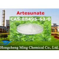 Quality High Purity Raw Material Pharmaceutical Artesunate CAS 88495-63-0 for Malaria Treatment for sale