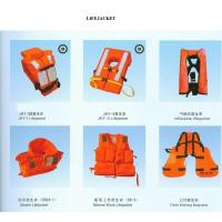 China Lifejacket, Lifebuoy, Immersion Suit on sale