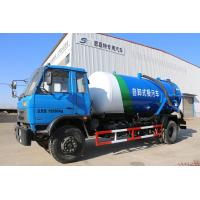 Buy cheap Blue Septic Tank Pump Truck Special Purpose Vehicle With 6.494L Displacement from wholesalers