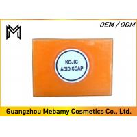 China Natural Antibacterial Kojic Acid Soap Orange Skin Lightening For Face / Body on sale