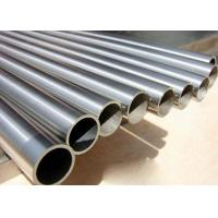 Quality Corrosion Resistance Grade 17 Titanium Seamless Tube B861 1 - 6mm Wall Thickness for sale