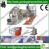Quality Bubbling EPE Packing material Making machinery for sale