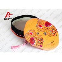 Buy cheap Exquisite Floral Cardboard Storage Boxes With Handle Multi Printing Coated from Wholesalers