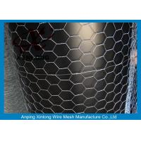 Quality Decorative Hexagonal Wire Mesh Plain Weave Style 0.6-1.4mm Wire Diameter for sale