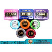 730 Pcs Crystal Screen Style Roulette Chip Set / Poker Game Set In Aluminum Case for sale