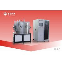 Quality PVD Cathodic Arc Coating Machines,  Multi Arc Decorative Coating Equipment, Abrasion resistance PVD coating for sale