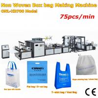 Quality New design full automatic non woven box bag making machine with online handle for sale