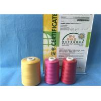 Buy cheap Abrasion Resistance Extra Strong Sewing Thread , 100% Cone Polyester Knitting Yarn from Wholesalers