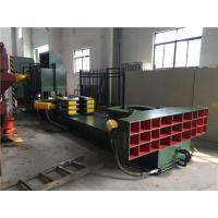 Quality Small Vertical Waste Paper Bale Breaker Machine For Drilling Type Open Bag Piece for sale