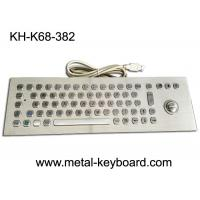 Quality 67 Keys Industrial Ss Metal Computer Keyboard With 25mm Laser Trackball Mouse And Buttons for sale