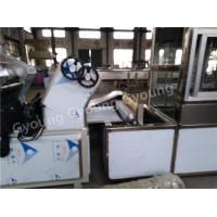 Quality OEM Fully Automatic Noodles Making Machine , Fast Noodle Processing Machine for sale