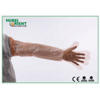 Quality LDPE Disposable Plastic Arm Sleeves For Slaughtering / Food Processing , Eco - Friendly for sale