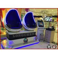 Buy cheap 2 Cabin Shopping Center 9D Cinema 2 Eggs Seats With Counting System from wholesalers