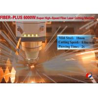 Quality IPG Fiber Laser Cutting Machine for  Metal Cutting 120m/min Speed Double Servo Motor Driver for sale