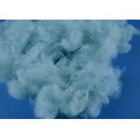 Quality Durable Hollow Conjugated Siliconized Polyester Fiber Abrasion - Resistant for sale