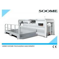 Quality Flat Industrial Die Cutting Machine Programmable Electric Control System With High Capacity for sale