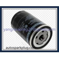China Hot Sale 06A115561b 056-115-561b 056-115-561g Oil Filter For Volkswagen for sale