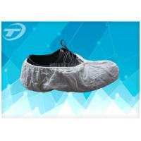 Quality Sterile Disposable Plastic Shoe Covers / Protective Anti Slip Shoe Covers for sale